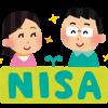 NISAの2014年購入分の非課税期間が本年末に満了で、ロールオーバーする?