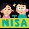 NISAの非課税期間(5年間)終了時のロールオーバー上限額が撤廃。つみたてNISA開始よりもメリット大?